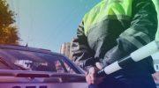 Штрафы ГИБДД с 05.06.2020 последние новости