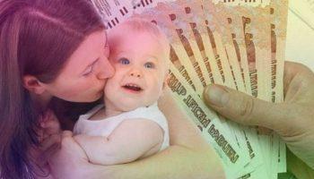 Когда будут выплаты на детей от 3 до 7 в августе и июле 2020 года, дата перечисления, новости