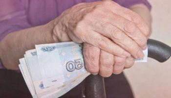 Кто и когда может выйти на пенсию досрочно в 2020 году: нужные документы, возраст, регион проживания новости