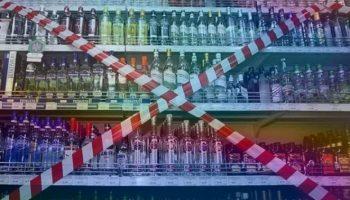 Запрет на продажу алкоголя в продуктовых магазинах в 2021 году: последние новости