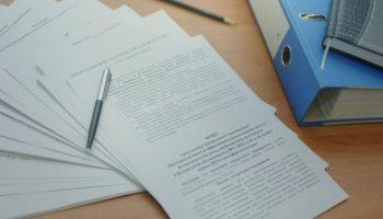 Гарантийное письмо о приеме на работу в 2021 году: заполнить онлайн