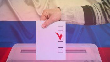 Как пройдет трехдневное голосование с 17 по 19 сентября 2021 года: важные новости