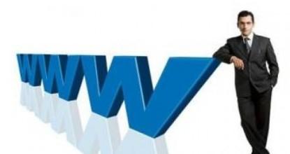 Запись вебинара от Google Partners